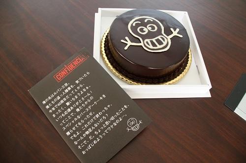 ルパンありがとう! 編集部にルパン三世からケーキと挑戦状が届いたよ