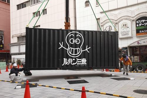 コンテナ設置の様子(新宿)