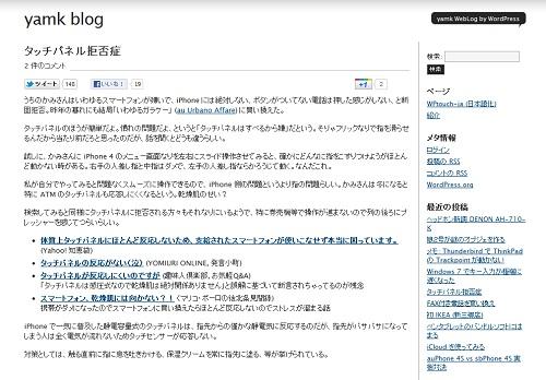 yamkblog