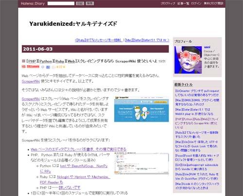 Yarukidenized:ヤルキデナイズド