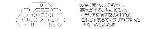 yaruo1_112