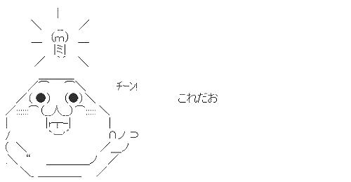 yaruo1_121
