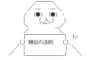 yaruo1_141
