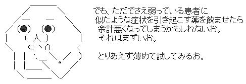 yaruo1_151