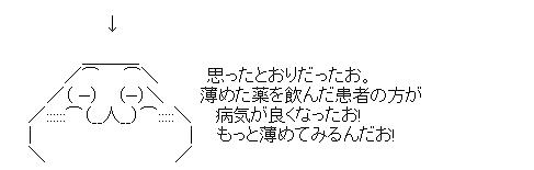 yaruo1_161