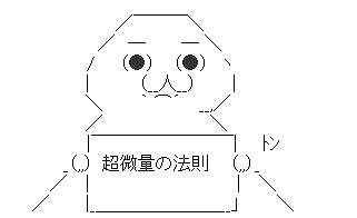 yaruo1_181