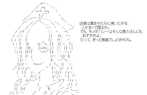 yaruo1_191