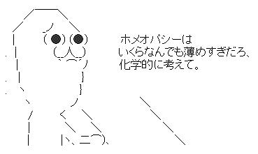 yaruo1_201