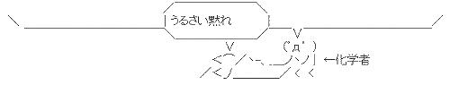 yaruo1_211
