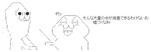 yaruo1_221