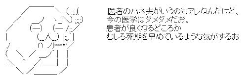 yaruo1_25