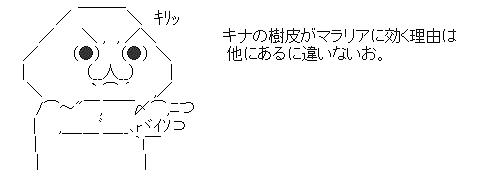 yaruo1_51