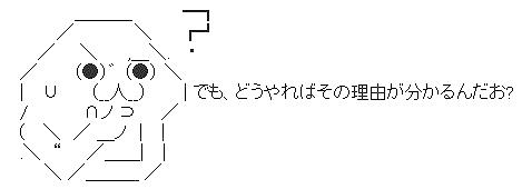 yaruo1_61