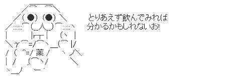 yaruo1_81