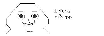yaruo1_92