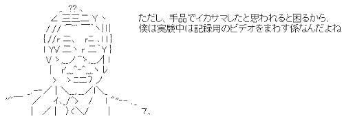 yaruo2_12