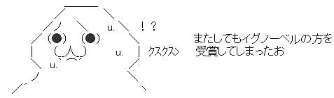 yaruo2_18
