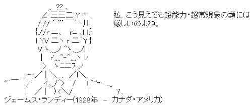 yaruo2_9