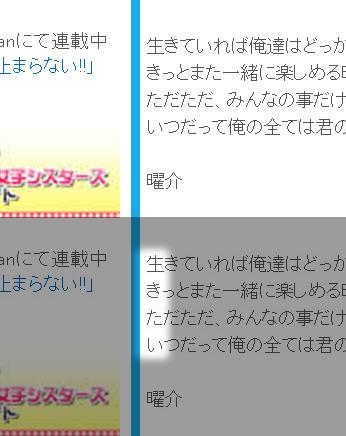 yosuke1f