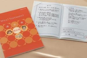 yuigon01