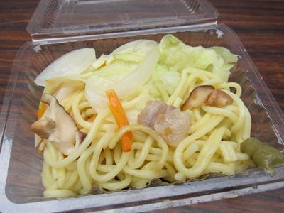 徳島県三好市『みよしB級グルメフェスタ』柚子塩豚バラきのこ焼きそば