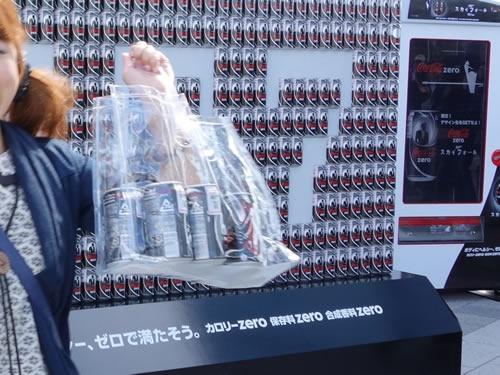 チャレンジ成功で『コカ・コーラ ゼロ』7本をゲット