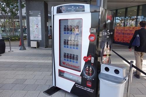 『007 スカイフォール』コラボのタッチパネル自販機