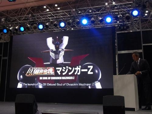 『DX超合金魂 マジンガーZ』を発表