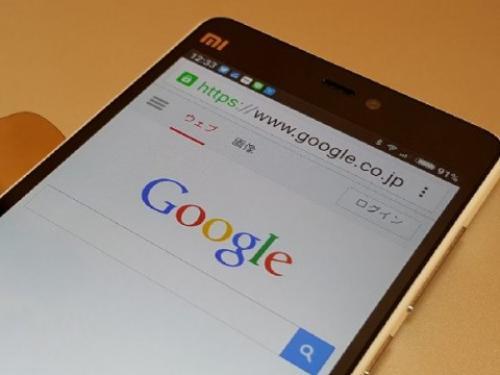 Google、「ハングアウト」を2020年に終了か ...