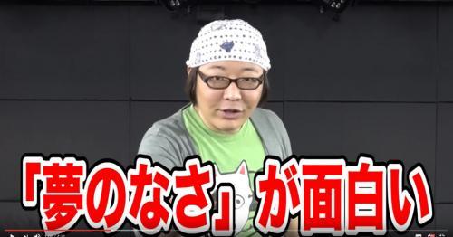【週刊ひげおやじ #7】「世界で一番忙しいニート」の就活お役立ち情報?