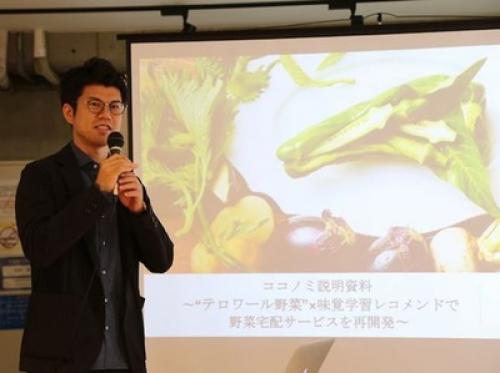 """自分の味覚にあった野菜をお届け!日本初、""""味覚提案型""""野菜宅配サービス「ココノミ」"""