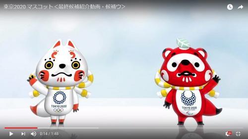 東京五輪マスコット候補が「ジバニャン」「ポンタ」「こんのすけ」に似てる? 小学生の投票で最終決定へ