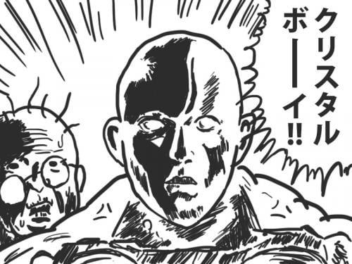 漫画『コブラ』に登場するクリスタルボーイの衝撃事実が判明! 寺沢武一先生が名前の秘密を明かす