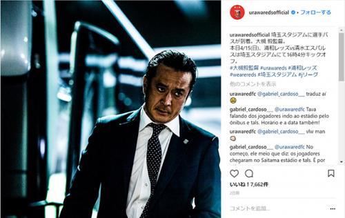 Jリーグ:時代はコワモテキャラ!? 浦和レッズ大槻毅暫定監督が「組長」と人気に