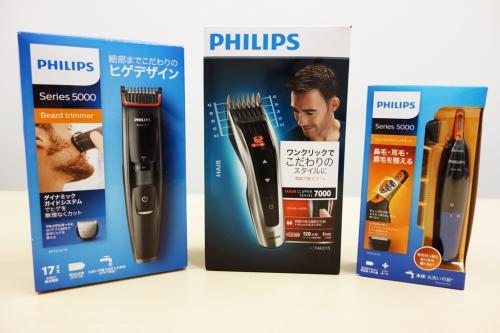 フィリップスのメンズグルーミング製品レビュー 編集部スタッフの体毛の悩みは解決できるか