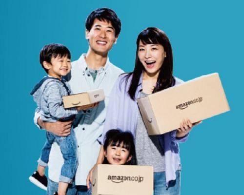 『Amazon』デリバリープロバイダが無断でガスメーターボックスに荷物を置く報告相次ぐ! 「斜め上」「届けてくれるだけありがたい」