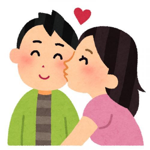『ザ!鉄腕!DASH!!』で「達也が女子高生とキスをする」シーンが流れる!? ネットで大反響