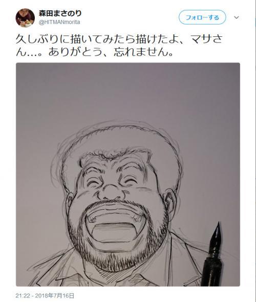 http://px1img.getnews.jp/thumb/ext/2061353