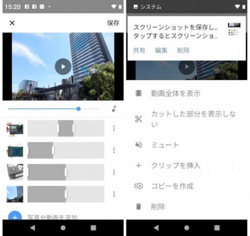 Googleフォトのムービー作成機能がパワーアップ