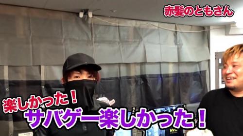 週刊ひげおやじ #80:サバゲー最高! 人気クリエイターへのインタビュー動画が公開