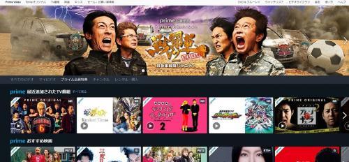 Amazon Prime Video新着ラインアップ(2018.11.09版) 『電脳コイル』『戦闘車』シーズン2が見放題