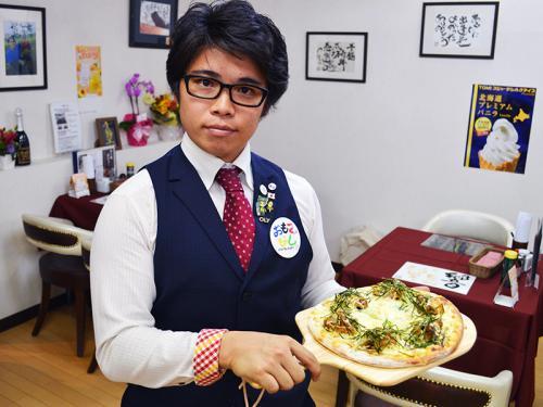 元トリノ五輪代表の成田童夢が何故か突然カフェをオープン! 行ってみたらピザがあまりにも絶品すぎてビビった!!