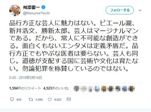 舛添要一・前都知事の「品行方正な芸人に魅力はない。ピエール瀧、新井浩文、勝新太郎」ツイートに批判集まる