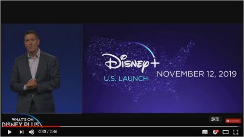 『Disney+(ディズニー・プラス)』の詳細が明らかに 『Netflix』より安いぞ