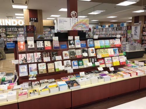 バラエティに富んだ音楽書が一堂に集結! 「音楽書フェア」が有隣堂新百合ヶ丘店エルミロード店で開催中