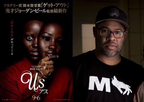 ホラー映画『アス』を作る上でジョーダン・ピール監督が影響を受けた恐怖映画9本[ホラー通信]
