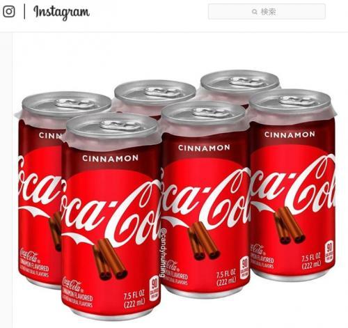 アメリカで「コカ・コーラ・シナモン」が近日発売