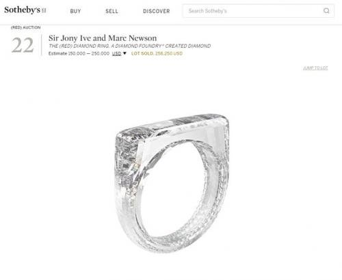 Appleのデザイナーによる丸ごとダイヤモンドの指輪がまぶしすぎる