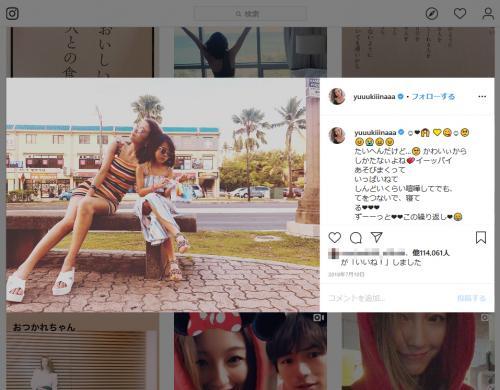 ユッキーナの『Instagram』縦読み不倫疑惑騒動が拡大中 ダルビッシュ有さんも『Twitter』でコメント
