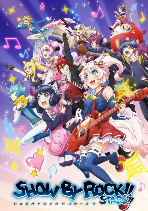 TVアニメ『SHOW BY ROCK!!』早くも新シリーズ制作決定 11バンド集合のキービジュアル公開!Yokazenohorizon・リカオも登場